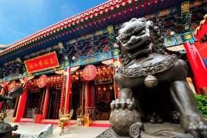 Hong Kong Temple