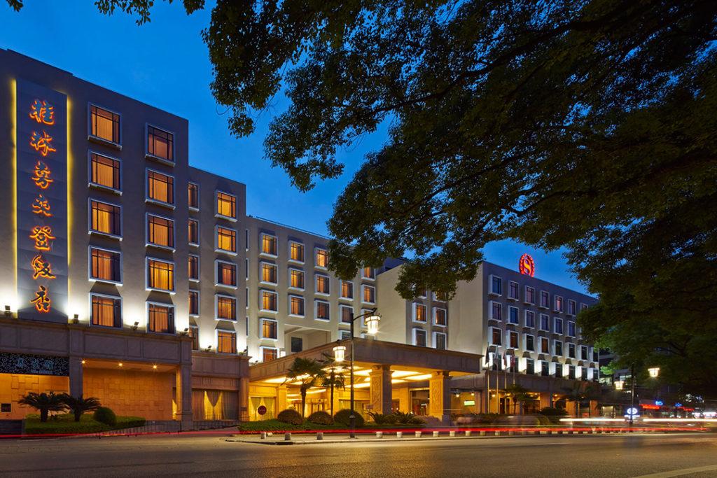 Guilin Sheraton Hotel