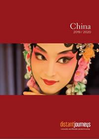 China 2019 / 2020 brochure