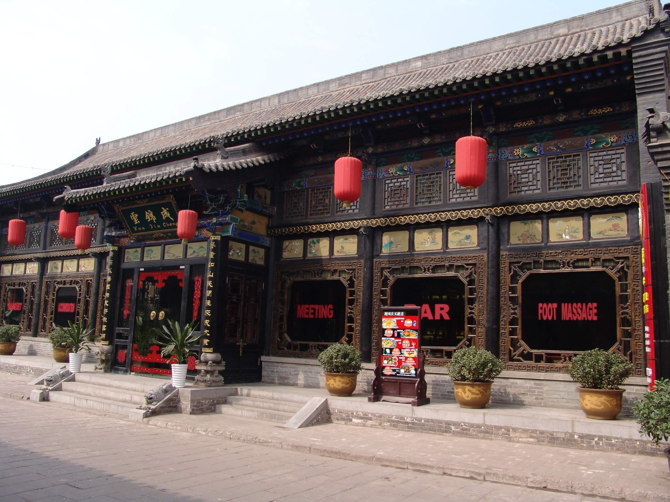 Yunjincheng Hotel, Pingyao