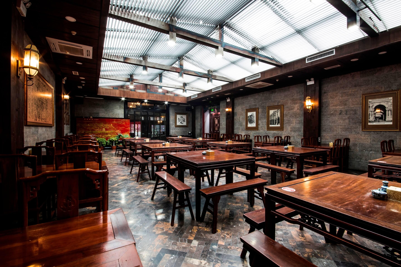 Yunjincheng Hotel, Pingyao 3