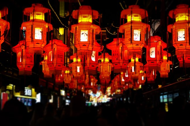 hanging red lanterns at night Shanghai China
