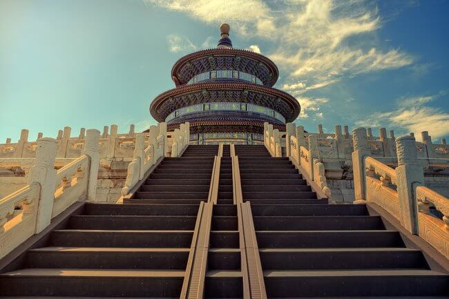 looking up to temple of heaven Beijing China