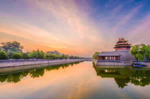 Beijing China Forbidden City at dusk