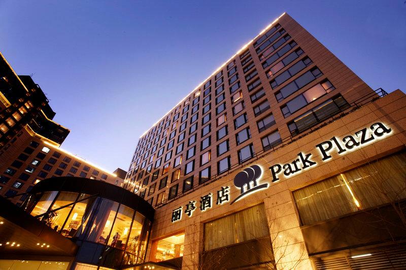 park_plaza_beijing_exterior