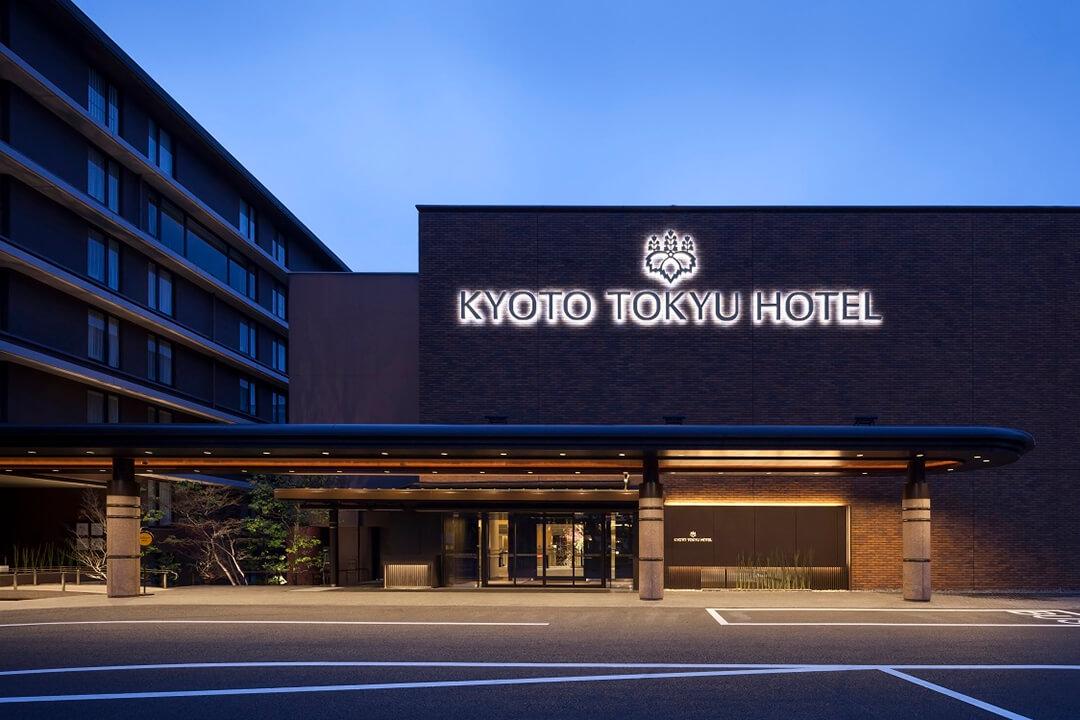 kyoto-tokyu-hotel-building