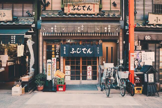 language barrier in japan